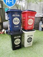 カルチャーマートのプラスチックダストビン(4色セット)■ゴミ箱ダストボックス/ダストビン■アメリカ雑貨アメリカン雑貨