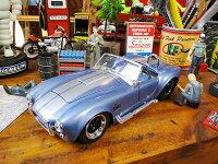 Jada1965年シェルビー・コブラ427S/Cのダイキャストモデルカー1/24スケール(ブルー)■アメリカ雑貨アメリカン雑貨