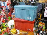 港のコンテナのストレージボックス(2色セット)■アメリカ雑貨アメリカン雑貨