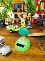 ソーラーゆらゆらフラガール(グリーン)■メリカ雑貨アメリカン雑貨