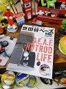 雑誌「所ジョージの世田谷ベース」 VOL.34 ■ アメリカ雑貨 アメリカン雑貨 アメ雑好きなら死ぬまでに必ず読んでおきたい!