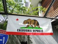 カリフォルニア州旗のカフェカーテン■アメリカ雑貨アメリカン雑貨