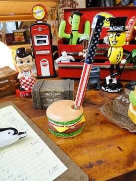 ハンバーガーペンスタンド ■ アメリカ雑貨 アメリカン雑貨 アメ雑貨 アメリカ 雑貨 インテリア