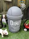 カルチャーマートの35Lダストビン(グレー) ■ゴミ箱 ダストボックス...