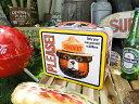 スモーキーベアーのランチボックス ■ アメリカ雑貨 アメリカン雑貨