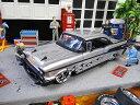 Jada 1957年シボレー・ベルエアのダイキャストモデルカー 1/24スケール(シルバー) ■ ミニカー アメ車 アメリカ雑貨 アメリカン雑貨 アメリカ 雑貨 インテリア こだわり派が夢中になる人気のアメリカ雑貨屋 小物 モデルカー 正規品