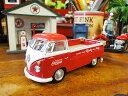 コカ・コーラ フォルクス・ワーゲン T1ピックアップのダイキャストミニカー 1/43スケール ■ ミニカー アメ車 アメリカ雑貨 アメリカン雑貨 アメリカ