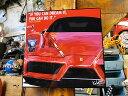 エンツォ・フェラーリのポップアートフレーム ■ アメリカ雑貨 アメリカ...