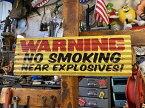 「警告!近くに爆発物があるので禁煙」の波板サイン