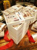 札束キャンディー(何かとつき合いが多いセレブなアナタに!1000万円セット)単品を10個分★ジョークグッズ
