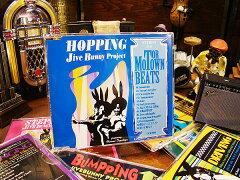ホップ・ステップ・ジャンピング!音楽CD ジャイブバニープロジェクト(MOTOR TOWN BEATS 〜HO...