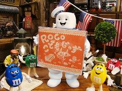 子供たちのホームパーティで大人気!音楽CD ROCO こどもじゃず(こどもじゃずコンプリートセッ...