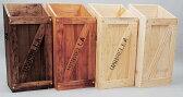 こんな傘立てに憧れてました! かさ立て(大) -アルミ受皿付き うす茶 ■ アメリカン雑貨 アメリカ雑貨 木箱 人気 アメ雑貨 インテリア スリム かわいい 生活雑貨 おしゃれ かっこいい カントリー 木製 業務用 アンティーク 傘たて