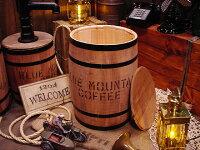 コーヒー木樽(中だる)うす茶
