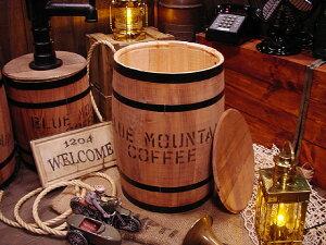 コーヒー木樽(中だる)うす茶 ★ 「楽天1位」 ★アメリカ雑貨 アメリカン雑貨 木箱 樽 ゴミ箱 人気 おしゃれ