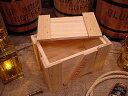 輸出用木箱 Bタイプ 無色 Sサイズ ■ 「楽天1位」 ■ アンティーク風木箱 木箱 小物入れ ガーデニング ケース 小物 ボックス 通販 ワイン 収納 アンテ