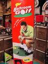 トイレでゴルフだ!バスルームゴルフセット トイレマット アメリカ雑貨 アメリカン雑貨 インテリア雑貨 小物 プレゼント 誕生日 おもしろ雑貨 おもしろグッズ 面白 ギフト