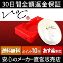 V℃ ヴィドシー メーカー直販 キャネット 30日間全額返金保証 ★ ポイント10倍 送料無料 あす楽...