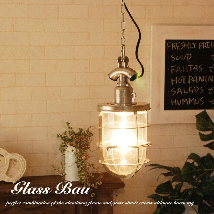glass bau 1. Black Bedroom Furniture Sets. Home Design Ideas