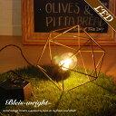 卓上ランプ テーブルランプ Bleis -weight- フロアーラン...