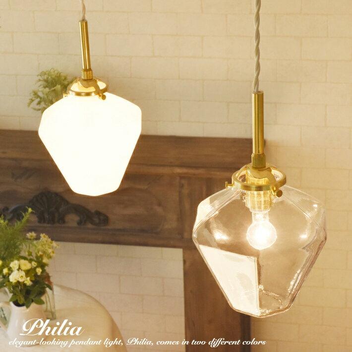 天井照明, ペンダントライト・吊下げ灯  LED 1 Philia