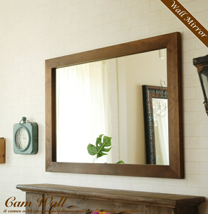 ウォールミラー・壁掛け鏡