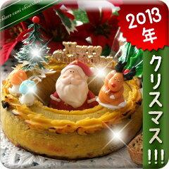 北海道産エゾ鹿の犬用クリスマスケーキ、こだわって無添加・手作りしています。犬用クリスマス...