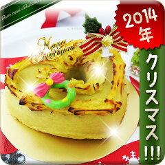 小型犬向け可愛いミニハートのクリスマスケーキ、こだわって無添加・手作りしています。犬用ク...