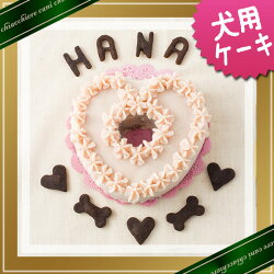 ピンクのハートケーキ☆トルタディマリカ☆