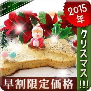●【早割り予約】●☆無添加手作り☆●【愛犬用】●チキンミートローフクリスマスケーキ【犬用...