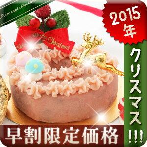 ●【早割り予約】●☆無添加・手作り☆●【愛犬用】●ピンクのハートクリスマスケーキ ☆トルタ...