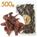 【無添加】馬刺し肉のジャーキー 500g 犬 おやつ/犬用おやつ/おやつ 犬用/おやつ 犬/馬肉