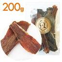 【無添加】牛タン皮 お得サイズ200g 犬 おやつ/犬用おやつ/おやつ 犬用/おやつ 犬