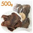 【無添加】薄切り馬肉ジャーキー 500g 犬 おやつ/犬用おやつ/おやつ 犬用/おやつ 犬/馬肉
