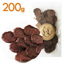 【北海道産・無添加】ビーフ(仔牛)コインチップ 200g 犬 おやつ/犬用おやつ/おやつ 犬用/おやつ 犬