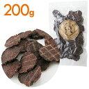 【国産・無添加】コインチップエゾ鹿肉200g 犬 おやつ/犬用おやつ/おやつ 犬用/おやつ 犬/鹿肉