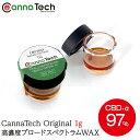 canna wax97 1g - 【日本社会】日本人の給料がまるで上がらない決定的な要因 国際的に見ても、もはや競争力を失っている ★2