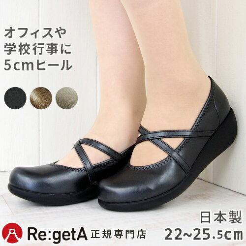 レディース靴, パンプス  R-35 5cm R35
