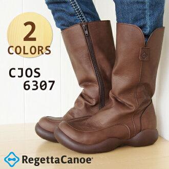 Regatta Canoe Shoes Review