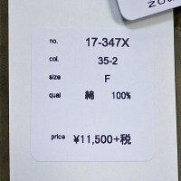【送料無料】DOMINGOドミンゴDMG17-347Xイージータックスカート35-2BEIGE(ベージュ)フリーサイズ(F)