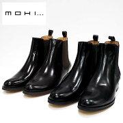MOHIモヒ6079-1サイドゴアブーツスムースレザー2カラー(ブラックブラウン)5サイズ(22.5〜24.5cm)