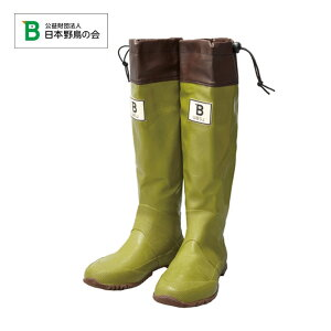 日本野鳥の会 バードウォッチング 長靴|メジロ|折りたたみ パッカブル|アウトドア|レインブーツ...