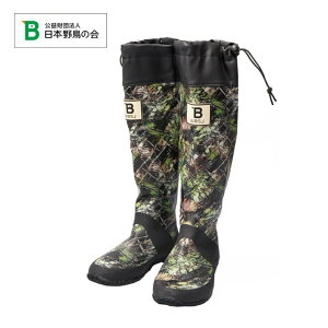 日本野鳥の会バードウォッチング長靴カモフラ2