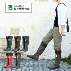 日本野鳥の会 バードウォッチング長靴【送料無料】レインブーツ|雨靴|バードウォッチング|野外ラ…