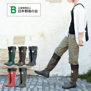 レインブーツ レインシューズ レディース 日本野鳥の会 長靴 バードウォッチング 雨靴 バードウォッチング メンズ レディース 折りたたみシューズ