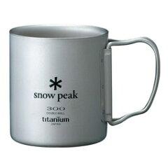 アウトドアカップ/軽量/送料無料【snow peak スノーピーク】 チタン ダブルマグ 300 フォー...