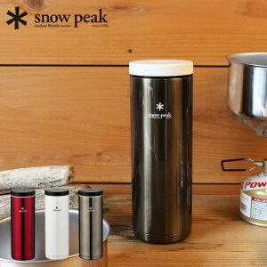 スノーピーク システムボトル 500 snow peak System Bottle 500 水筒 すいとう 保温 保冷 ボトル キャップ 直飲み ステンレス <2018 春夏>