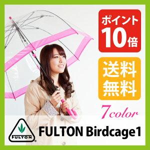 フルトン 傘 バードゲージ 1 FULTON Birdcage-1|長傘|ビニール傘|イギリス|女王|ロイヤルワラン...