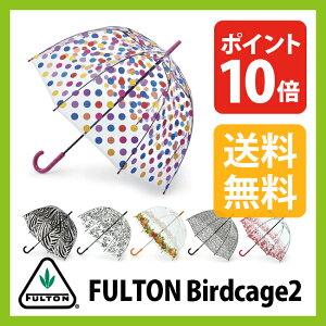 フルトン 傘 バードゲージ 2 【ポイント10倍】【送料無料】 FULTON Birdcage-2|長傘|ビニール傘...