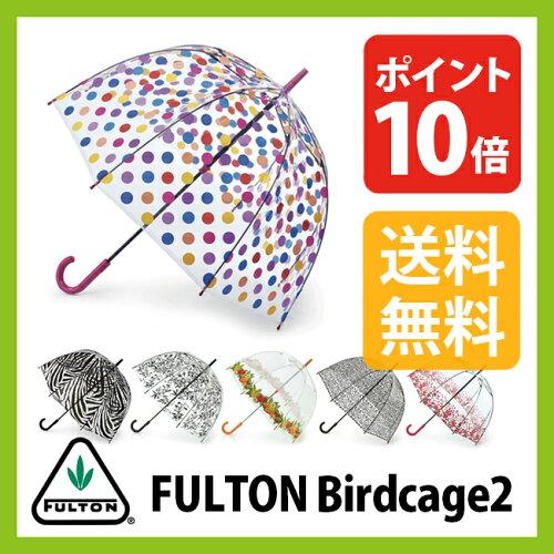 フルトン 傘 バードゲージ 2 <6/10 めざましテレビで紹介されました> 【送料...